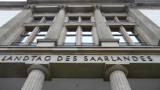 Das Portal des saarländischen Landtages