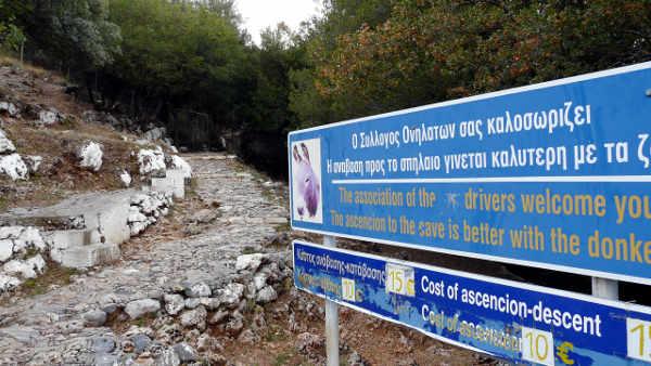 Weg zur Zeus Höhle Psychro